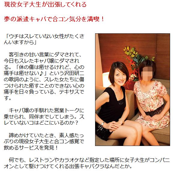 週刊SPA! 2010年10月12日号